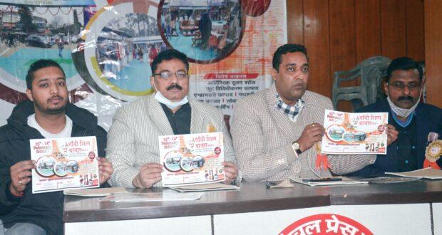दस दिवसीय गांधी शिल्प बाजार 5 फरवरी से देहरादुन में