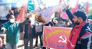 माकपा ने किसान आन्दोलन के समर्थन में तथा बजट के विरोध में पीएम का पुतला दहन किया
