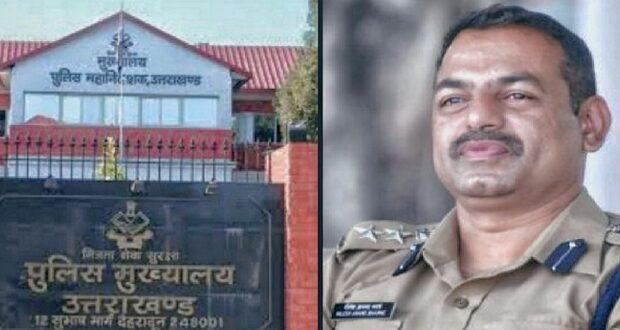 डीआईजी नीलेश आनंद भरणे बने पुलिस मुख्यालय के मुख्य प्रवक्ता