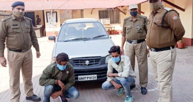 दो शातिर वाहन चोर चोरी की कार समेत गिरफ्तार