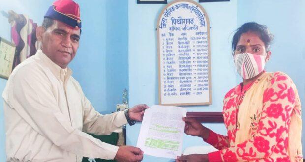 शहीद आश्रित के लिए सरकारी नौकरी में समायोजन योजना के तहत पिथोरागढ़ में दो आश्रितों का राजस्व विभाग में किया  समायोजन