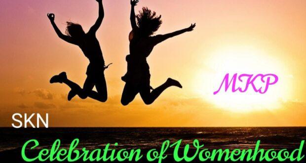 """एमकेपी(PG) कॉलेज में महिला दिवस पर """"सेलिब्रेशन ऑफ वुमेनहूड-2021″कार्यक्रम 2 से 8 मार्च तक"""