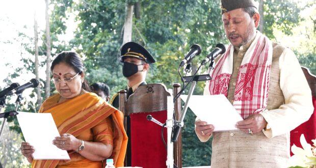 उत्तराखण्ड के 10वें सीएम के रूप में तीरथ सिंह रावत ने ली शपथ