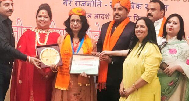 समाजसेवी डॉ रमा गोयल बनी भारतीय अटल सेना राष्ट्रवादी की राष्ट्रीय महासचिव