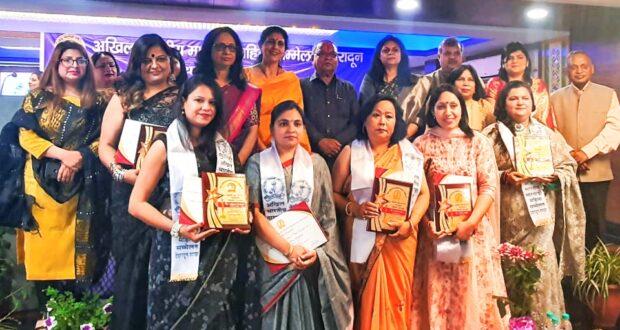 अखिल भारतीय मारवाड़ी महिला सम्मेलन में महिलाएं विमेन प्राइड अवार्ड से हुईं सम्मानित