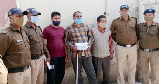 10 लाख मूल्य की 2 किलो अवैध अफीम के साथ तीन शातिर तस्कर गिरफ्तार