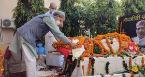 श्रद्धांजलि..भाजपा के पूर्व केंद्रीय मंत्री एवम सांसद बच्ची सिंह रावत का वैदिक रूप से अंतिम संस्कार