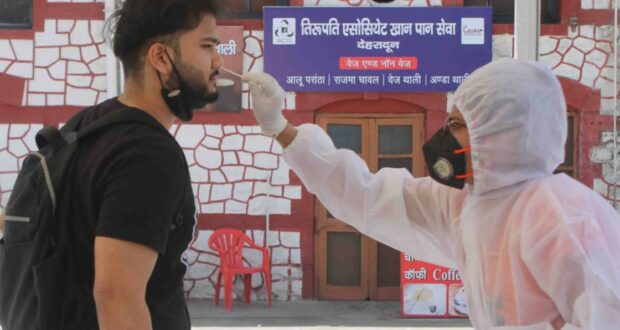 शनिवार को देहरादुन में 228 की रिपोर्ट,टोटल संक्रमित 31702 हालांकि पाजिटिव दर 4 प्रतिशत से नीचे