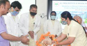 प्रशिक्षण नर्सिंग क्षेत्र में अनुसंधान को बढ़ाने के लिए जरुरी,जिसका उद्देश्य नर्सेस को अधिक रिसर्च के लिए प्रेरित करना है…पद्मश्री रवि कांत