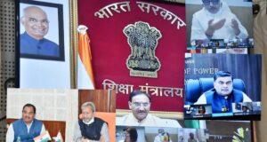सीएम तीरथ , केंद्रीय शिक्षा मंत्री डा.निशंक व मंत्री भारत सरकार, डॉ महेंद्र नाथ ने हरिद्वार कुम्भ मेले में स्किल इंडिया पैवेलियन का वर्चुअल उद्घाटन किया