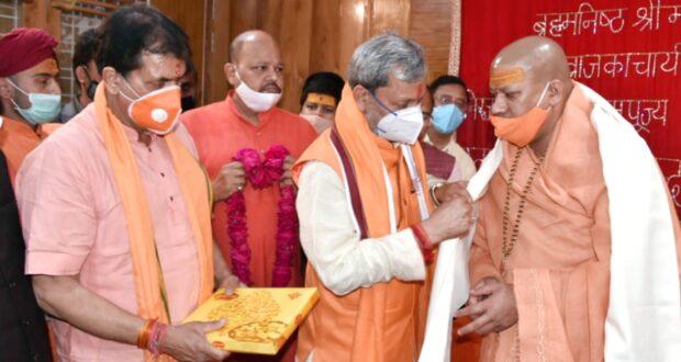 मुख्यमंत्री तीरथ ने 153.73 करोड़ की योजनाओं का लोकार्पण किया,कहा कोविड से सुरक्षा को बरतें पूरी सावधानी