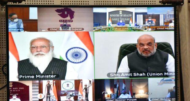 पीएम नरेन्द्र मोदी के साथ वीडियो कांफ्रेंसिंग में देश में कोविड-19 और वैक्सीनेशन की  समीक्षा में केंद्रीय मंत्रियों साथ शामिल हुए सीएम तीरथ भी