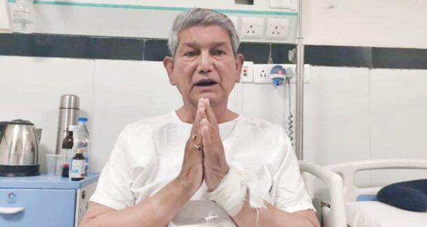 उत्तराखंड के पूर्व सीएम हरीश रावत की कोरोना रिपोर्ट निगेटिव, शुभचिंतकों का किया आभार