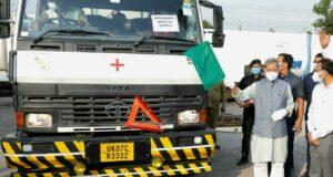 सीएम तीरथ ने केंद्र से भेजी गई 80 मेट्रिक टन ऑक्सीजन को प्रदेश के विभिन्न स्थानों के लिए हर्रावाला रेलवे स्टेशन से ऑक्सीजन एक्सप्रेस रवाना की