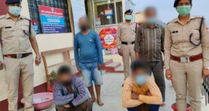 टिहरी में हिरन के मांस समेत चार लोग गिरफ्तार