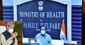 सीएम तीरथ ने केन्द्रीय स्वास्थ्य मंत्री डॉ.हर्षवर्धन अध्यक्षता की वर्चुअल मीटिंग में कोविड एवम वैक्सिनेशन के संबंध मे हिस्सा लेकर राज्य की वस्तुस्थिति से अवगत कराया