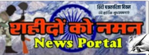 Latest News Today, Breaking News, Uttarakhand News in Hindi