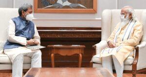 सीएम तीरथ ने प्रधानमंत्री नरेन्द्र मोदी,भाजपा के राष्ट्रीय अध्यक्ष जे पी नड्डा और केंद्रीय मंत्री रविशंकर प्रसाद से दिल्ली भेंट की