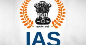 रदेश की राजधानी में रिटायर्ड IAS से सायबर ठग ने ठगी कर लुटे पोने दो लाख