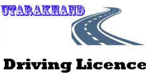 उत्तराखण्ड…ड्राइविंग लाइसेंस, गाड़ी की फिटनेस और परमिट की वैधता समाप्त, चिंता न करे 30 सितंबर तक मान्य