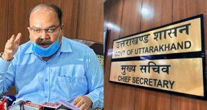 केदारनाथ,बद्रीनाथ धाम में होने वाले कार्य समय से शुरू होकर निर्धारित समय सीमा में पूर्ण करने की योजना तैयार करें… सीएस ओमप्रकाश