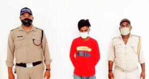 नाबालिक लड़की को शादी का झांसा देकर बहला-फुसलाकर ले जाने वाला शातिर गिरफ्तार