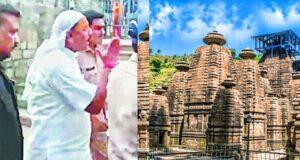 जागेश्वर मंदिर मामले में डीएम के आदेश पर सांसद धर्मेंद्र कश्यप पर दर्ज हुआ मुक़द्दमा