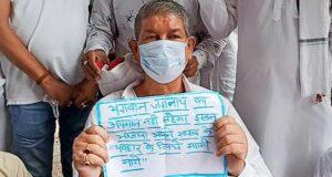 पूर्व सीएम हरीश रावत ने रखा मौन उपवास,कहा भाजपा सांसद धर्मेंद्र कश्यप जागेश्वर मामले में सार्वजनिक रूप से मांगे माफी