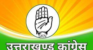 प्रदेश कांग्रेस ने जनपदवार चुनाव प्रबंध समिति के चयनित सदस्यों को जिलों के प्रभार की जिम्मेदारी दी…लिस्ट जारी