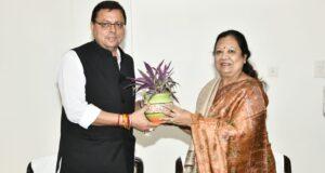 भाजपा महिला मोर्चा की दो दिवसीय राष्ट्रीय कार्यसमिति की बैठक आज से देहरादून में शुरू… दीप्ति रावत