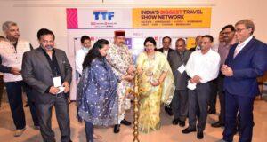 महाराज ने मुम्बई में 3 दिवसीय इंटरनेशनल ट्रैवल एंड टूरिज्म फेयर (टीटीएफ) की शुरूआत की,16 राज्य ले रहे भाग