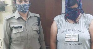 स्मैक की तस्करी कर रही महिला अभियुक्ता अरेस्ट,पहले भी जा चुकी जेल