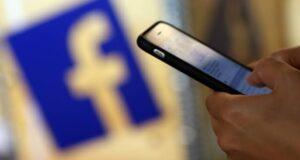 महिला से फेसबुक पर हुई दोस्ती ने बना डाले कई दुश्मन, धमकाने वाला पुलिस की पकड़ में