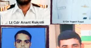 मुंबई नौसेना से त्रिशूल पीक फतह को निकले 20 सदस्यीय दल में से कई ने गवां दी जान,4 के शव शनिवार तक रेस्क्यू